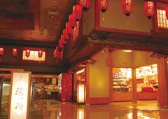 restaurant_p_yunomachi.jpg